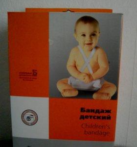 Бандаж детский (перинка Фрейка с лямками)