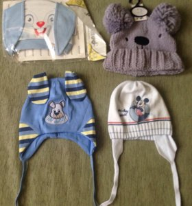 Детские шапки новые