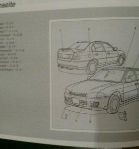 Инструкция для Мицубиси Лансер