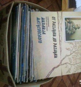 Советские пластинки