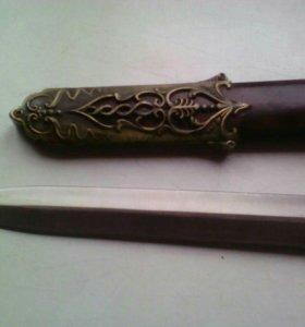 Кенжал-мечь
