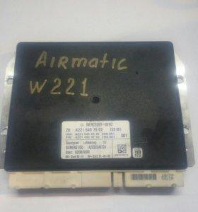 W221 airmatic блок управления