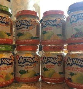 Пюре Агуша ( фруктовое )