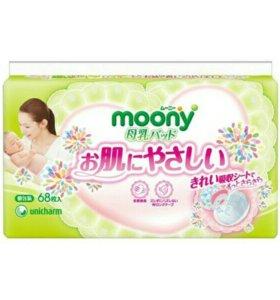 Гигиенические одноразовые вкладыши Moony