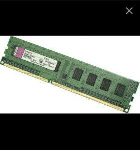 Оперативная память ddr3,ddr2 2gb