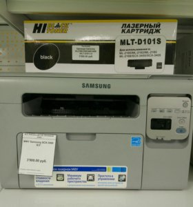 Лазерное чернобелый МФУ Samsung SCX-3400 б/у