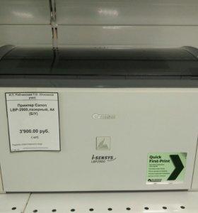 Лазерный чернобелый принтер Canon LBP-2900 б/у