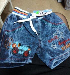 Шорты джинсовые новые.