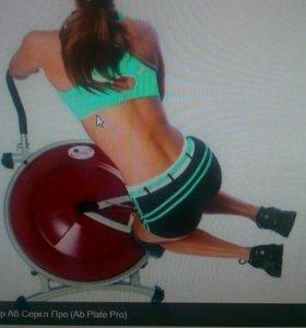Тренажер для мышц живота, круговой маятник