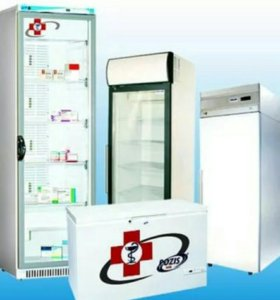 Ремонт холодильников от Мастера