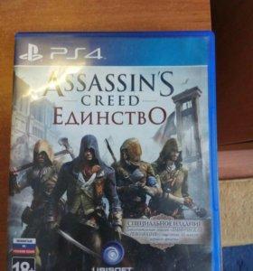 Диск на PS4 Assassin's creed единство