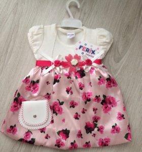 Платье новое , с этикеткой