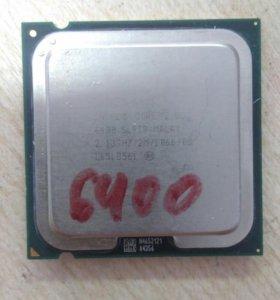Процессор 775/E6400/2.13GHZ/2m/1066
