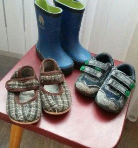 Обувь 20-21