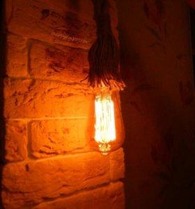 Светильник интерьерный ЛОФТ с лампой Эдисона.