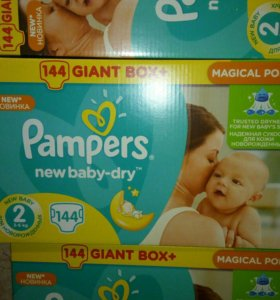 Pampers new baby-dry 2