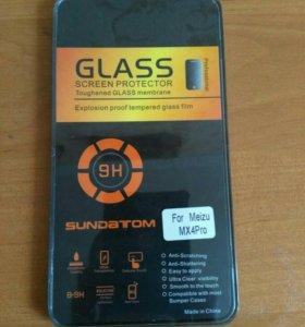 Защитное стекло на Meizu MX4