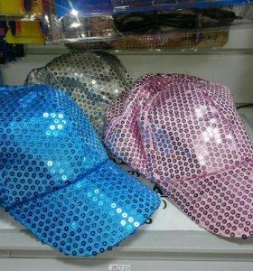 Новые кепки с пайетками