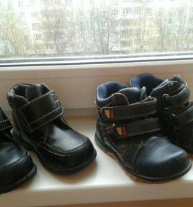 Ботинки демисезонные 23 размер