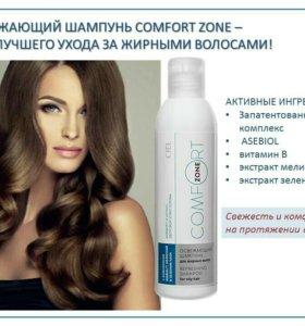 Освежающий шампунь для жирных волос