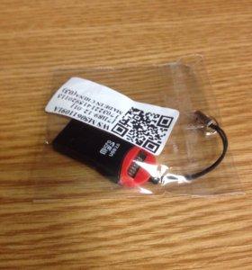 Картридер USB-micro sd.