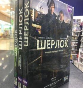 Шерлок. 3 сезона (DVD)