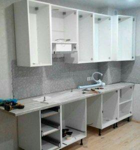 Сборка кухонной мебели.