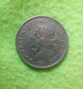 100 руб 1993 г