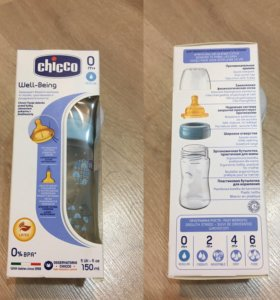 Бутылочка Chicco