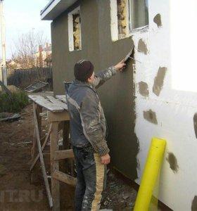 штукатурка покраска домов