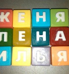 Имя из мыльных кубиков