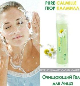 очищающий гель и молочко для снятия макияжа