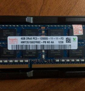 Оперативная память для ноутбука DDR3 So-dimm Hynix