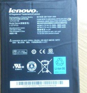 Аккумуляторная батарея для планшета Lenovo