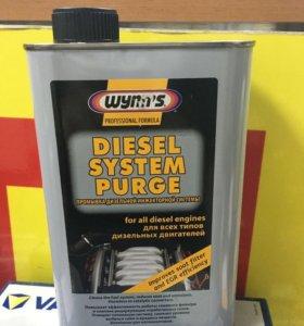 Wynns Diesel system purge 1л pn89195