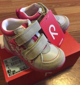 Новые ботинки Рейма 23 размер