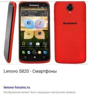 Ienovo s820