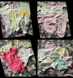 Одежда пакетом 0-3 для девочки