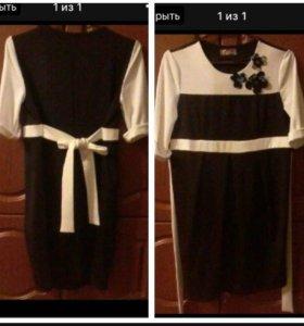 Сарафан, платье для беременных