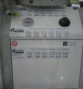 Котлы газовые напольные Лемакс