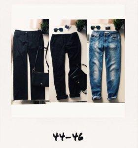 Джинсы,штаны(если покупаете сразу продаю за 200)