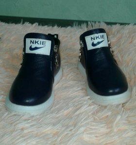 Ботиночки модные