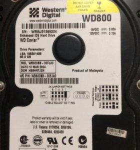 Жёсткий диск 80 гб
