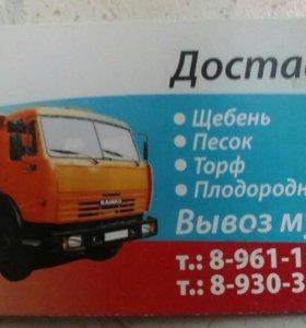 Услуги авто КамАЗ 10-тонн