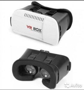 VR очки с пультом. Виртуальная реальность.