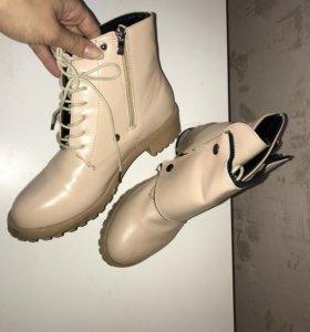Сапоги ( ботинки )