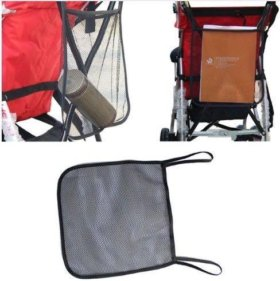 Сетка-сумка для коляски