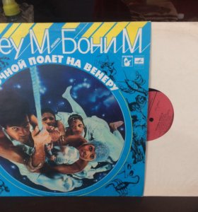 Пластинка Boney M