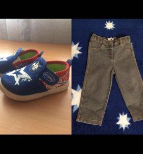 Кеды+джинсы
