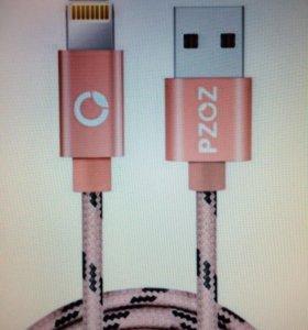 Зарядка на iPhone кабель